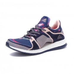 superior quality 04c6e 4d2d1 Buty damskie adidas Pure Boost X TR BB3825