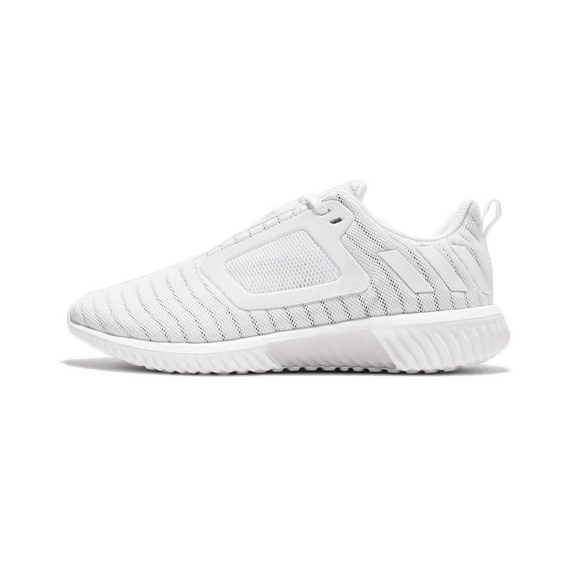 free shipping e22ad 0c757 ... adidas Climacool BB1796 buty damskie