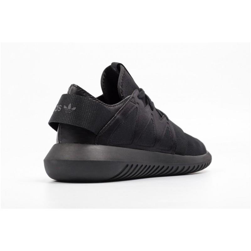 5870a83a ... adidas Originals Tubular Viral S75912 buty damskie ...
