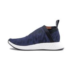adidas Originals NMD_CS2 CQ2038 buty damskie